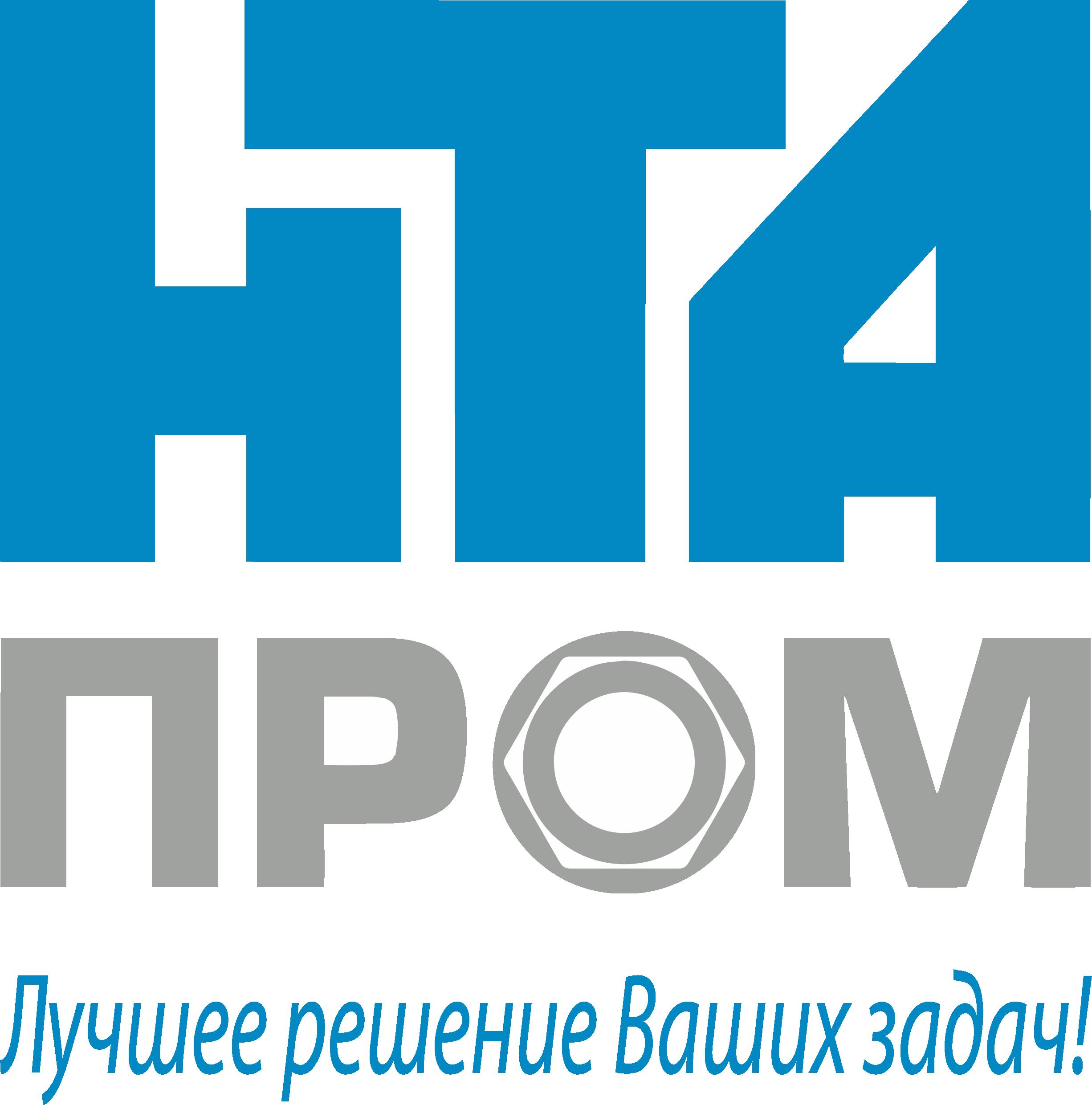 modernization of oil and gas refinery neftegazopererabotka