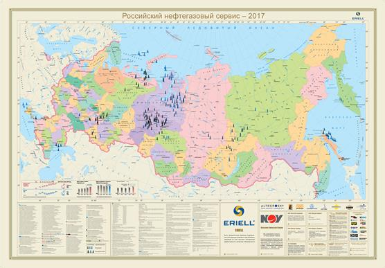 Oil And Gas Field Services In Russia October 17 2017 Summary